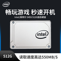 (SF) Intel 545S 512G desktop computer notebook all-in-one solid state drive high speed SSD