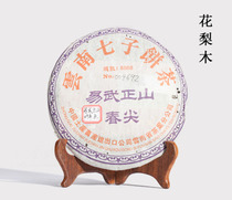 Mahogany ceramic tray Bowl seven tea cake frame PUer tea ceremony Jade buckle and bi triangle bracket