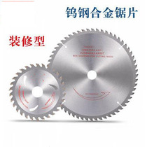Carpentry saw blade cutting machine angle grinder 4 inch 7 inch 9 inch 10 inch saw blade aluminum alloy round saw blade wood.