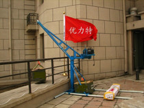 Small crane hanging sand machine outdoor lifting machine hoist 360 degree rotation 220v motor with clutch