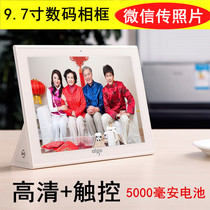 Patriot digital photo frame HD electronic album WeChat photo touch screen lithium battery Music Video gift