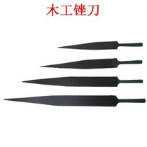 Black woodworking rasp Redwood suit rough tooth hardwood file Wood set fine tooth hair set plastic file