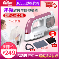 Good meta-hand ironing machine home supercharged steam iron small mini iron iron iron ingress portable