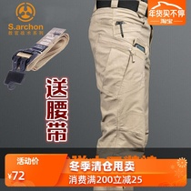Autumn and winter IX7 instructors tactical trousers mens slim 9 Special Forces Military fans pants outdoor overalls trousers straight for training pants
