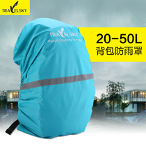 Outdoor backpack rain cover riding anti-mud cover bag mountaineering bag waterproof cover dust cover