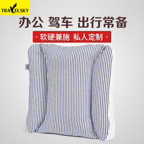 Portable inflatable lumbar cushion lumbar cushion office chair pillow car lumbar pillow u-pillow travel essential