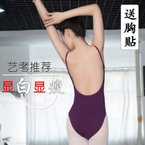 Art exam ballet dance training suit adult female gymnastics suit jumpsuit Sling suit high cross body suit basic training suit