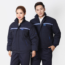 Overalls cotton men winter thick padded cotton multi-function reflective strip cold-proof clothing engineering labor service coat tooling