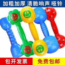 Finger Exercise single artifact child plastic toddler light equipment kindergarten handheld dumbbell round head baby toys