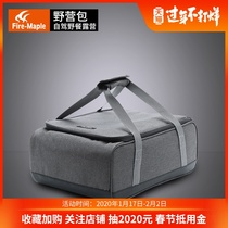 Fire Maple self-driving picnic hand bag outdoor card stove storage package camping convenient camping bag tableware crash package