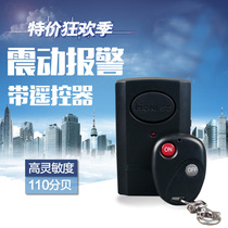 New remote control vibration alarm door and Window Alarm Battery Car anti-theft Home anti-theft device vibration sensor