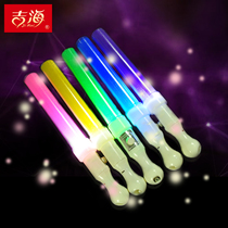 Concert childrens banquet atmosphere prop fluorescent stick electronic LED night light flash stick birthday party glow toys.