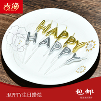 Baby children birthday party candle cake decoration HAPPY golden silver birthday candle
