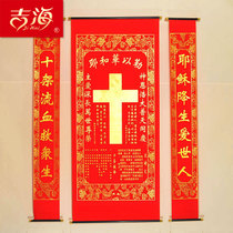 Christian flocking in the church couplet cross Gospel Church in the church hanging painting living room decoration murals in the Church painting