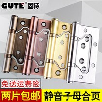 4 inch thick red bronze stainless steel silent bearing wooden door without slotted mother page hardware chain
