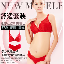Big red pregnant lingerie underwear set breastfeeding postpartum feeding this year pregnant woman photo underwear bra front open buckle