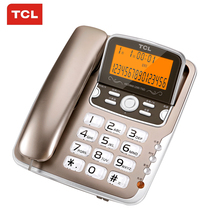 TCL 206 telephone Home Office fixed phone speakerphone fixed phone free battery large screen backlight