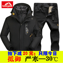 Tibetan Winter Outdoor Plus velvet thick warm three-in-one two-piece male windproof waterproof jacket suit