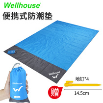 Outdoor mats portable beach mats outdoor moisture-proof mats picnic mats waterproof lawn mats folding camping mats