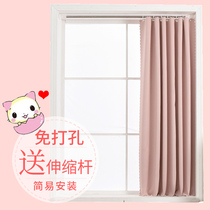 Simple small floating curtains shade bedroom telescopic rod Free punch installation window half curtain short curtain short window free installation cloth