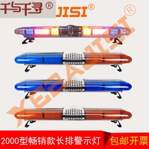 LED long rame toit flash fire road ambulance avertissement light rescue long row light 12V24V alarm light