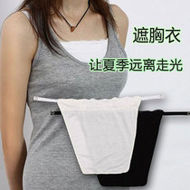 A piece of cover chest cloth V neckline chest anti-light stickers clothing shirt shirt shirt pin brooch buckle