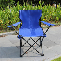 Outdoor portable folding chair large armchair fishing chair beach chair sketchbook chair Mazar stool train line