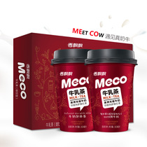 Incense fluttering incense fluttering MECO milk tea 300ml 15 cups full liquid ready to drink tea drinks