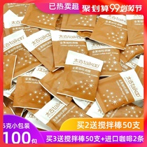 Taikoo Taikoo coffee sugar package companion yellow sugar package coffee sugar golden brown sugar sugar 5g * 100 small package