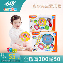 Opal ORF musical instruments 6 pieces childrens percussion set Gong and drums toys baby music enlightenment puzzle