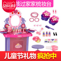 Girl Play House dresser childrens toys simulation kitchen Princess dresser products makeup box set 3-6 years old