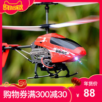 Remote control aircraft helicopter resistance drop rechargeable boy children toy anti-collision rocking air Model small UAV