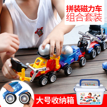 Assembling 3D magnetic car baby magnet magnet magnet 1-3-6 years old boys and girls puzzle early education building blocks toys
