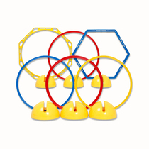 Agile Circle Children physical fitness ring basketball training octagonal spirit kindergarten hopscotch hurdle football training ring