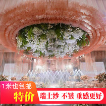 Wedding props ceiling yarn stage yarn mantle decoration wedding t Taiwan net yarn ceiling Swiss yarn Genting Hotel top cloth