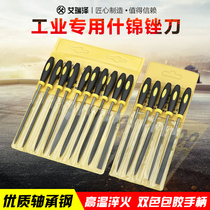 File Set Woodworking grinding tools small contusion knife assorted steel file metal triangle semicircle mini plastic file wood rubbing