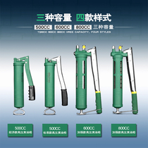 Iris butter gunman butter Grab single pressure double pressure rod excavator oil gun high pressure pneumatic self-priming butter