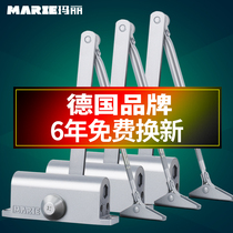 MARIE door closers hydraulic buffer automatic fire fire door closed artifact closed home free punch spring