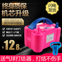 Electric pump blowing machine inflatable pump tool portable automatic pump double hole gas National Day helium