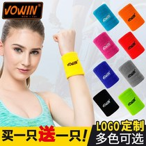 Sports towel wrist male cotton female sweat sweat thin summer hand Bowl protective bowl wipe sweat wrist harness wristband