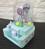 Childrens mini catch doll clip ball machine small clip ball machine folder candy machine arrest machine desktop game Toys