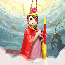 Sun Wukong Monkey King Masque Halloween Enfants Toy Boy Kindergarten Show Party Facebook Clown Girl