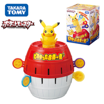 TOMY Domeca Pokemon Party Jeu de table entier Jouet Pikachu 869559.