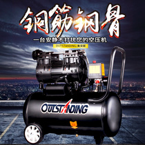 Air pump air compressor small air compressor otusi inflatable oil-free mute 220V woodworking paint pump