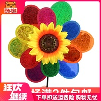 Colorful large windmill double deck children sun flower windmill flash school dance Games small props outdoor