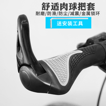 Mountain bike handlebar bike lock handlebar sleeve anti-slip Horn rubber pair of cycling equipment meat ball handlebar