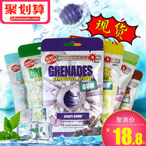 American Grenades song Ray na hail xylitol chewing gum 60g cool breath mint net red kissing candy