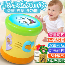 Valley Rain Baby Music hand Pat drum children Pat Drum Early Lesson Zhi 0-1-3 years old 6-12 months baby toy 7