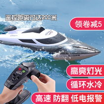 Remote control boat speedboat high-speed model electric boy children wireless remote control waterproof on the rocking yacht toy warship.