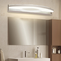 Product extension of modern minimalist LED mirror lamp fashion bathroom bathroom wall lamp stainless steel anti-fog makeup lamp